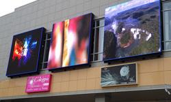 Световая и несветовая реклама